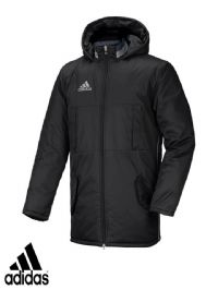 Junior Adidas 'Con16 STD' Jacket (AN9871) x3: £18.95